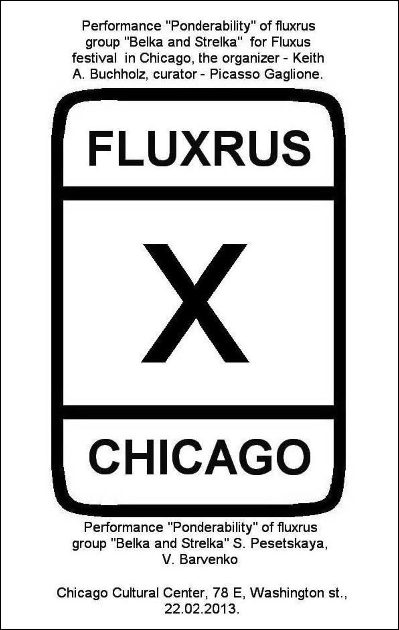 "Афиша ""FLUXRUSFEST CHICAGO 2013"""