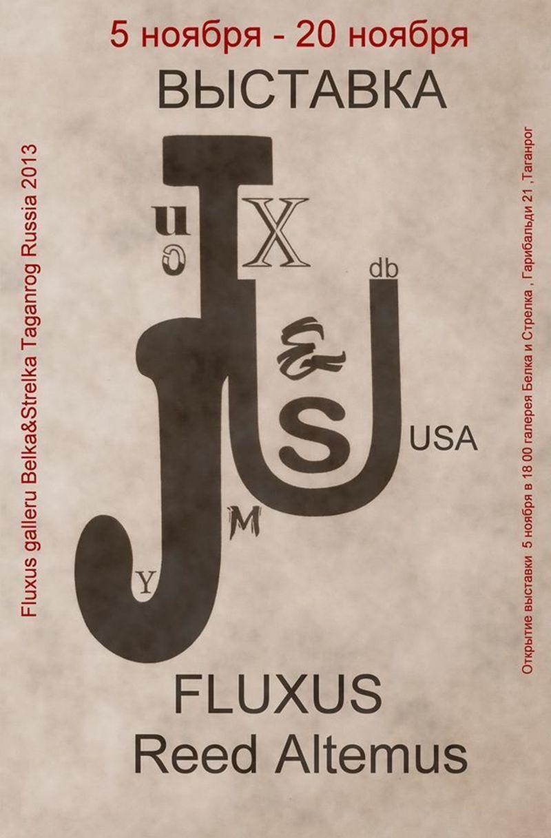 Афиша выставки Рида Альтемуса (США)