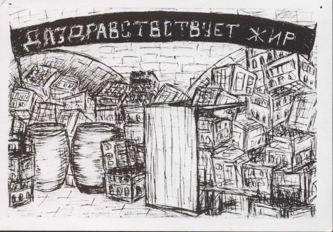 Приглашение на выставку «Беспредел»
