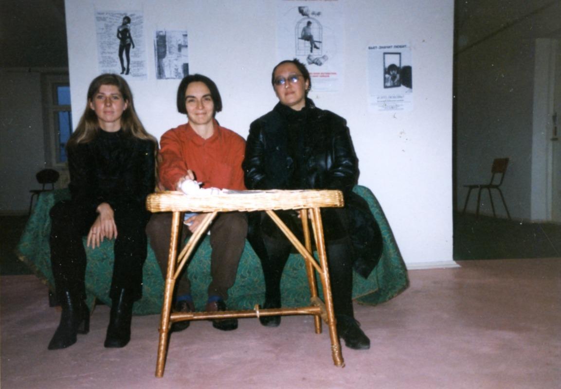 Кибер-Фемин-Клуб в 1998 году