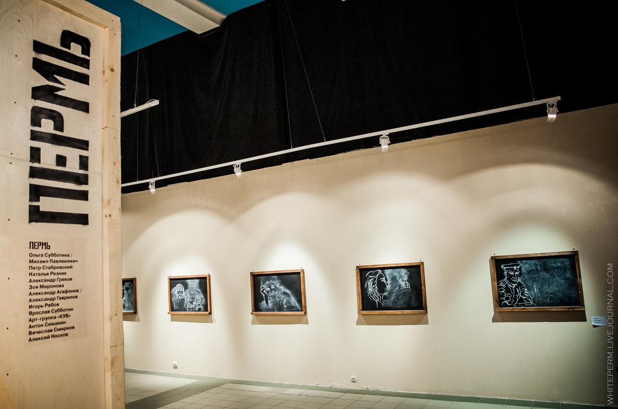 Выставка «Искусство против географии»