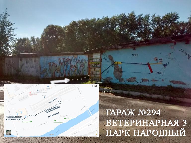 Карта пути в галерею «Народная»