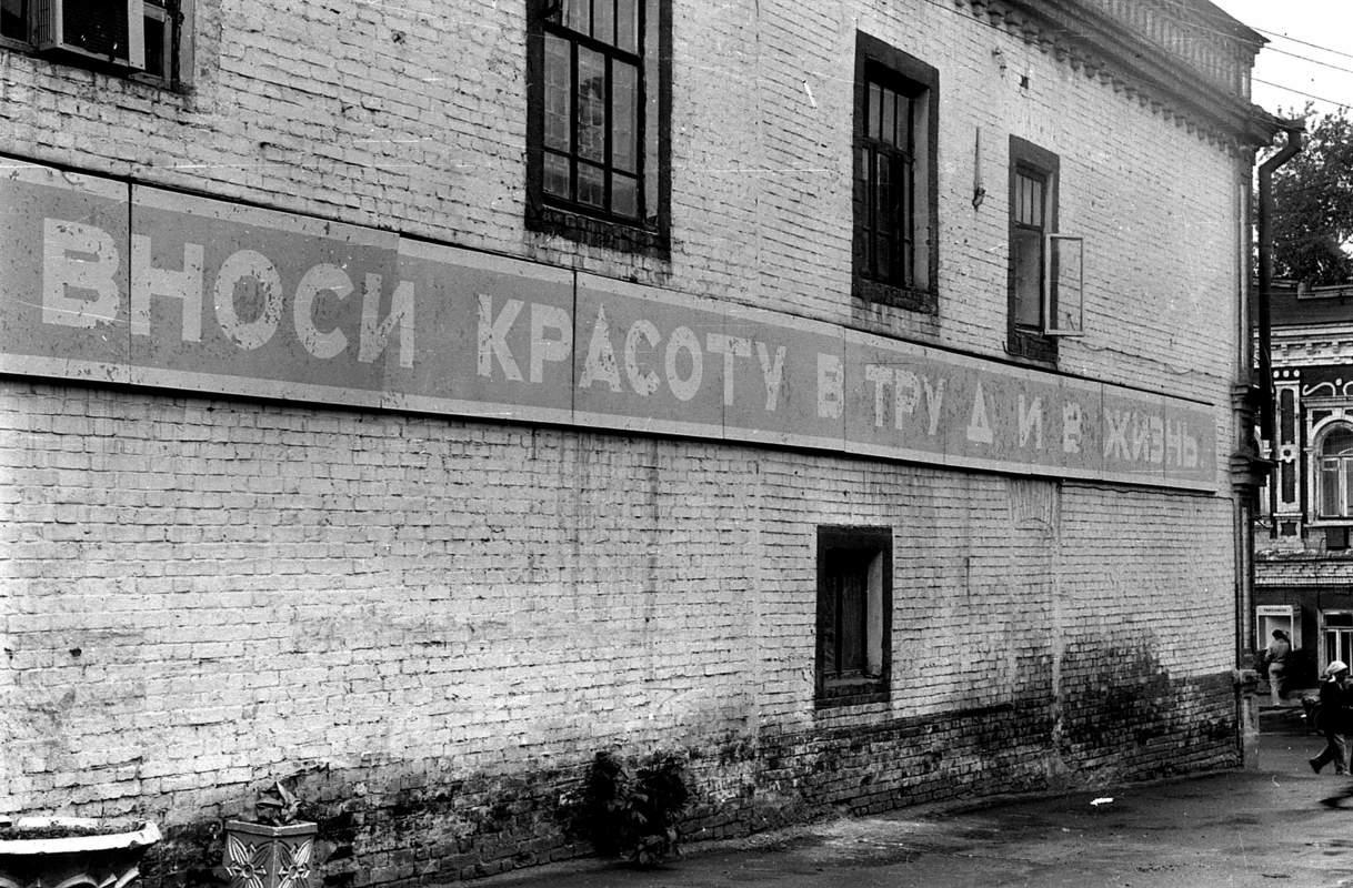 Михаил Сурков. Художественный поиск