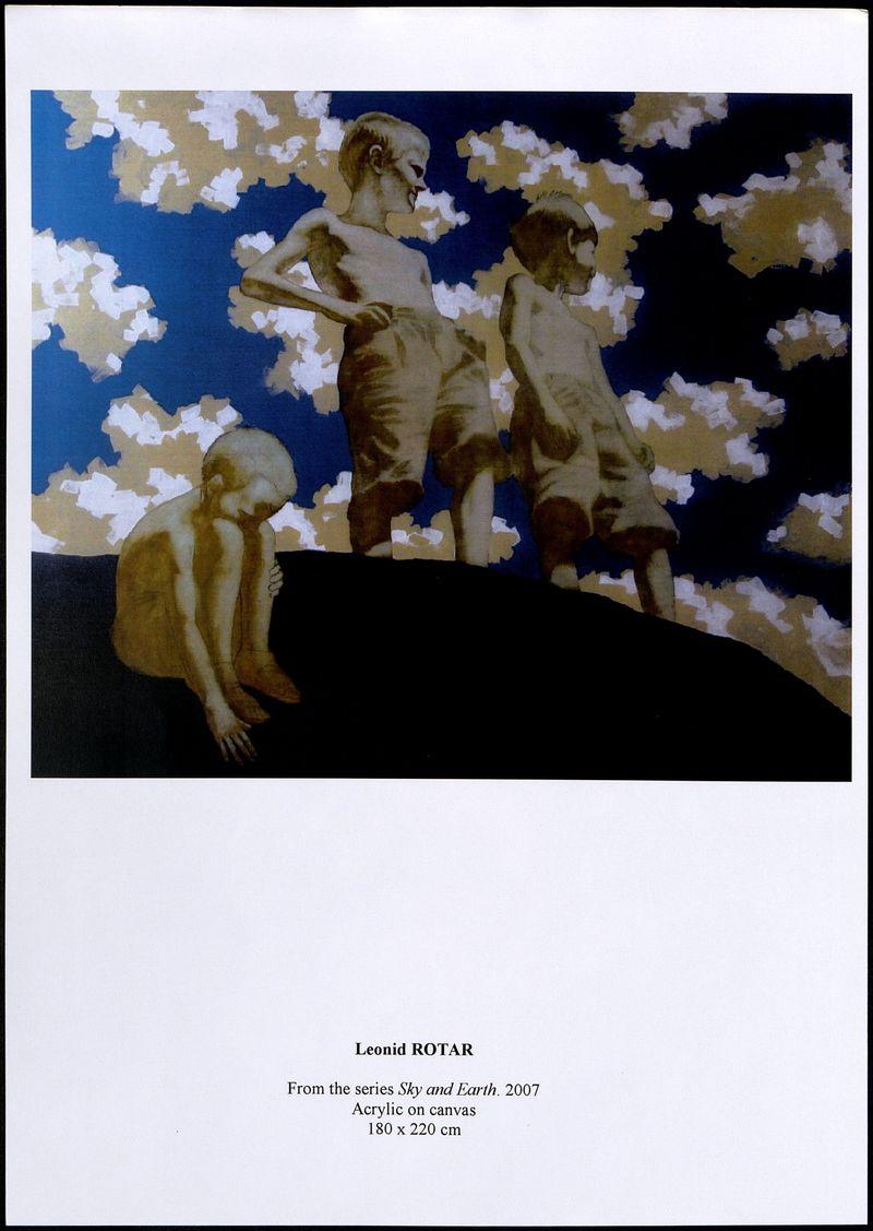 Досье Леонида Ротаря, серия «Небо и земля»