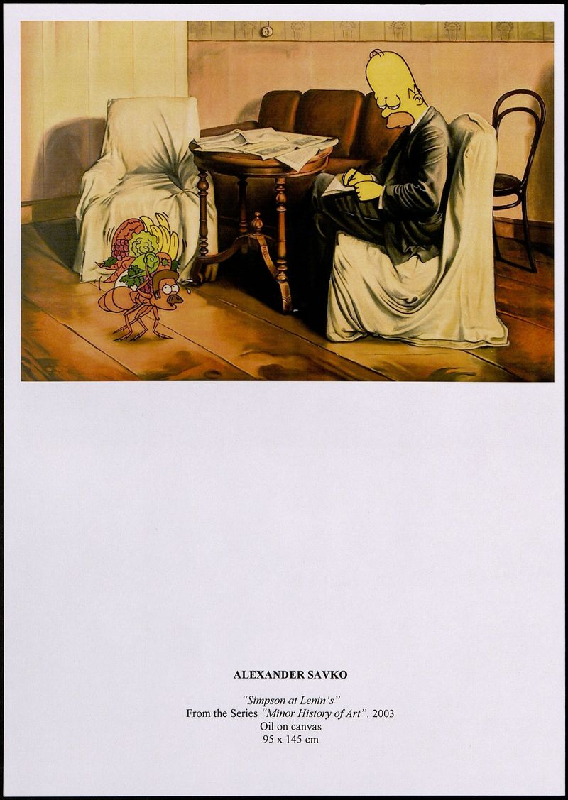 Досье Александра Савко, серия «Краткая история искусств»