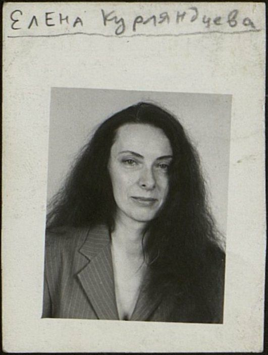Елена Курляндцева (фото на документы)