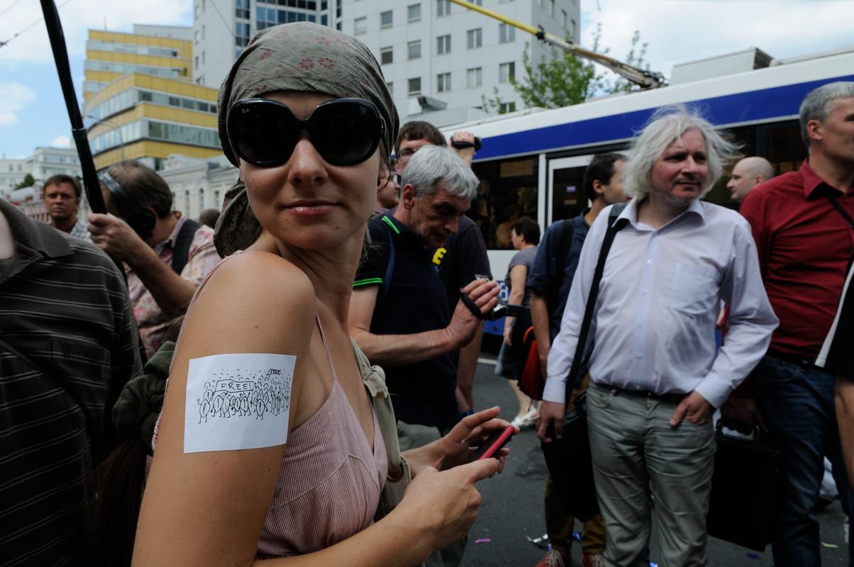Третий судебный фестиваль в поддержку участниц группы «Pussy Riot»