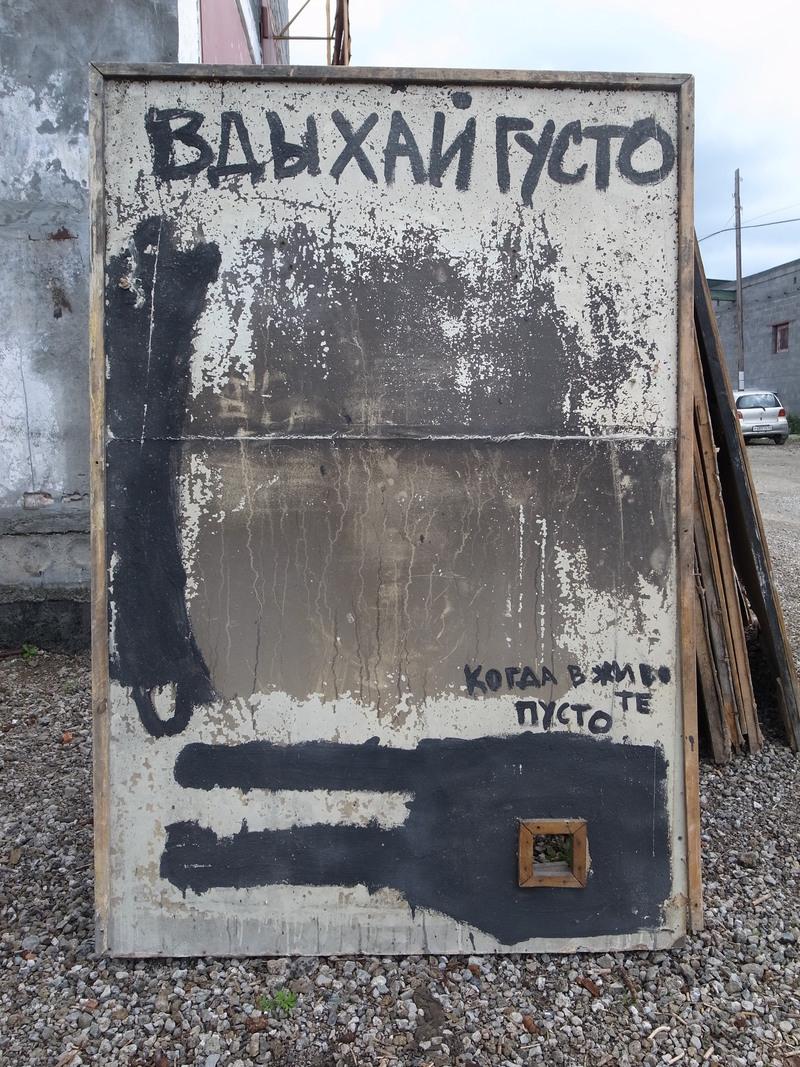 Серия планшетов Ксении Кошурниковой 2014 года