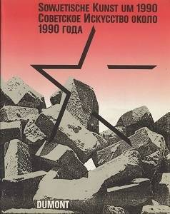 Sowjetische Kunst um 1990. Binationale: Israel / UdSSR