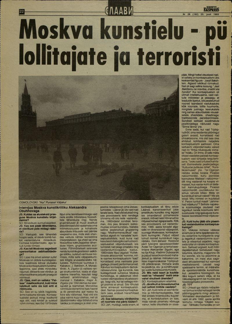 Moskva kunstielu— pü hameeste, lollitajate ja terroristi de mängumaa
