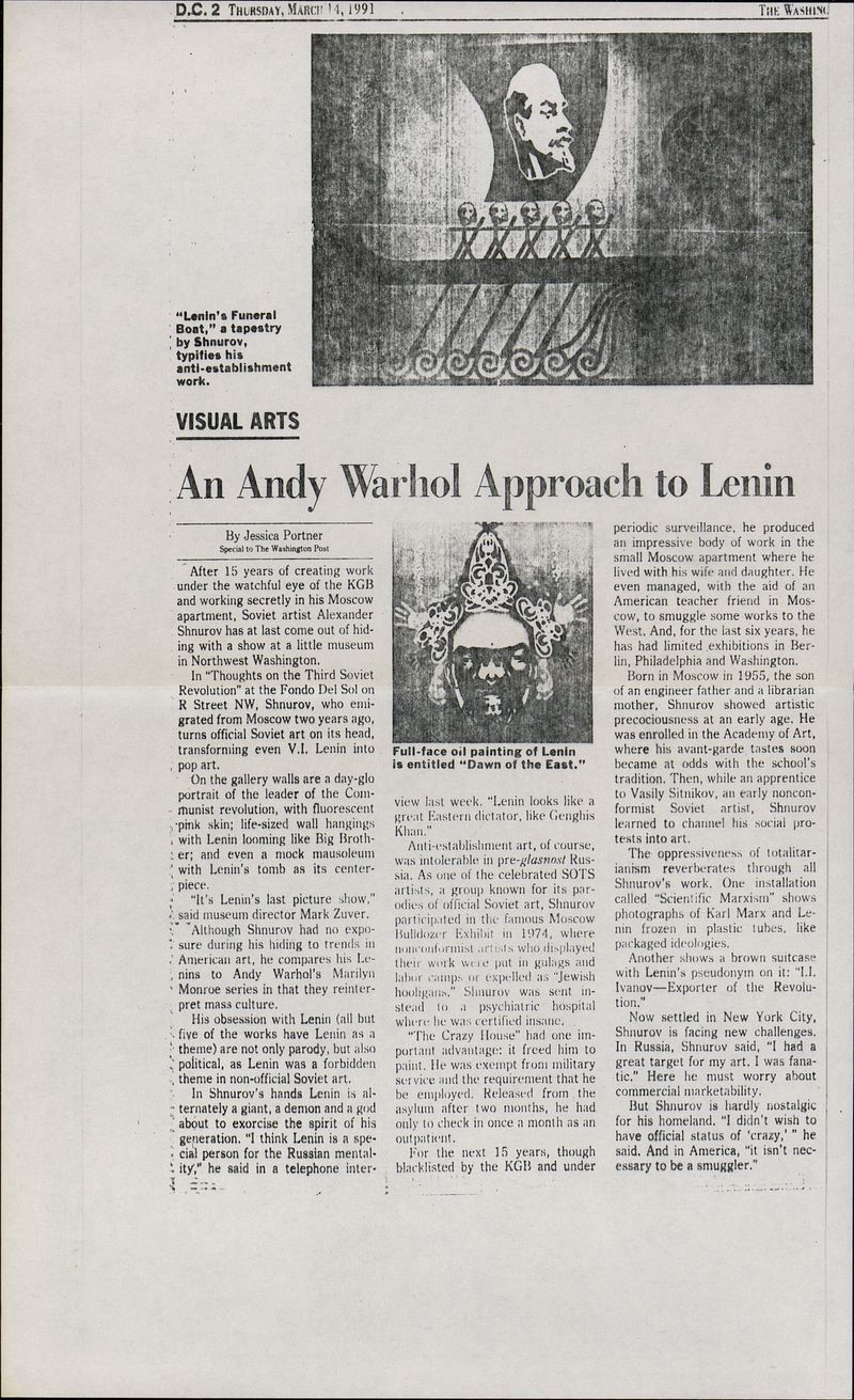 An Andy Warhol Approach to Lenin