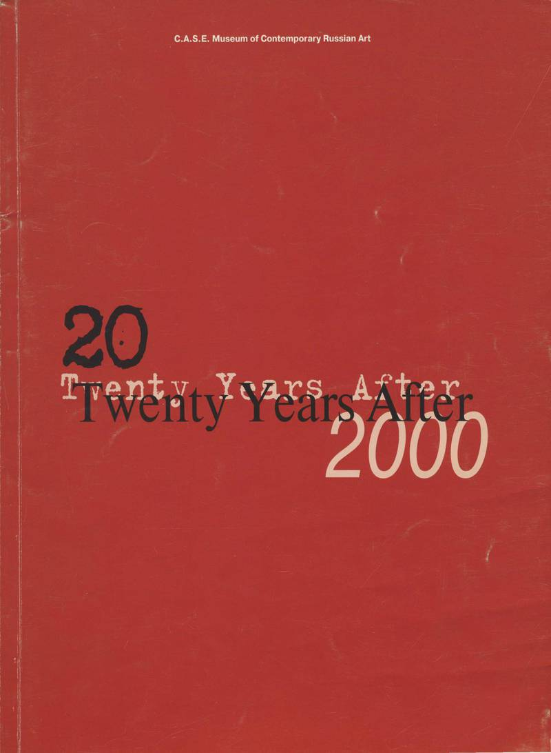 Twenty Years After 2000