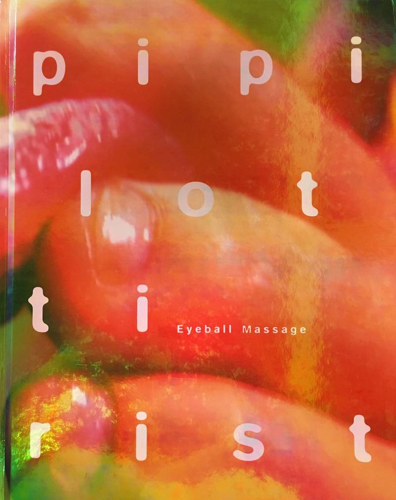 Pipilotti Rist: Eyeball Massage