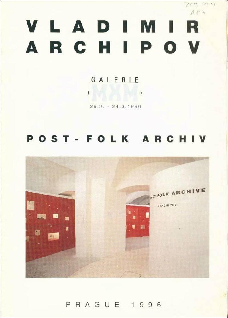 Vladimir Archipov. Post-Folk Archiv