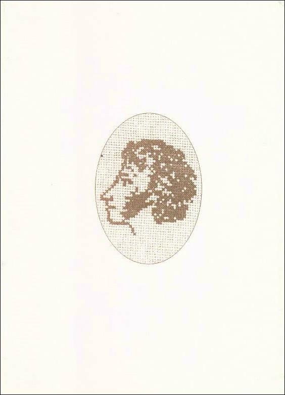 А.С.Пушкин и деньги