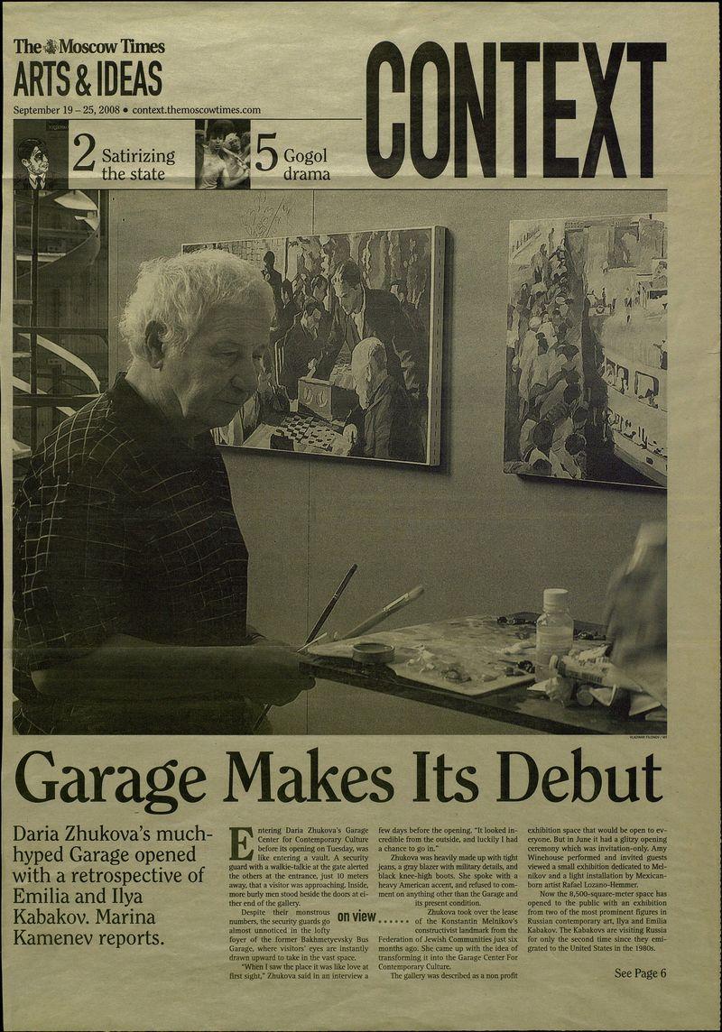 Garage Makes Its Debut
