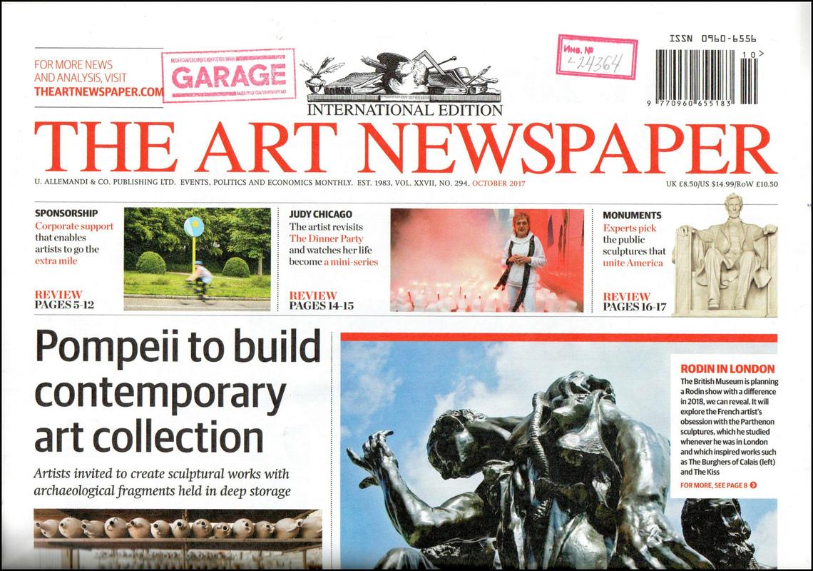 Art Newspaper, the. — 2017. V. 0 no.294