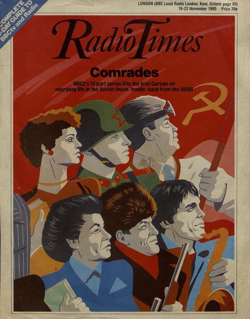 Рекламма серии телевизионных передач «Comrades»