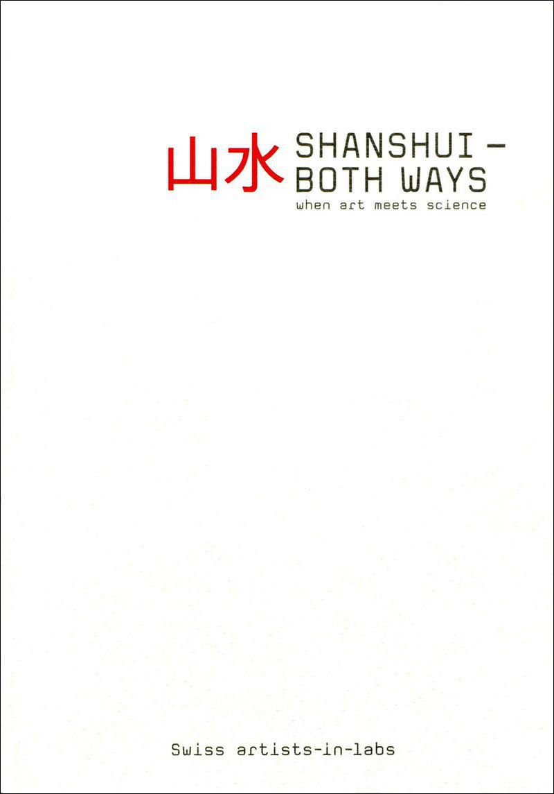 ShanShui— Both Ways— When art Meets Science