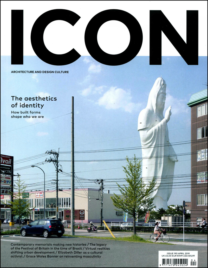 ICON. — 2019. no.190