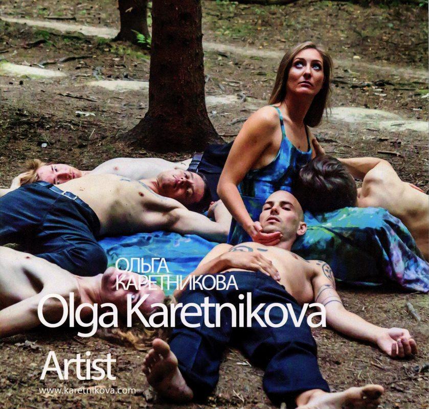 Ольга Каретникова: Длинный амбар/ Olga Karetnikova: Long Barn Garden