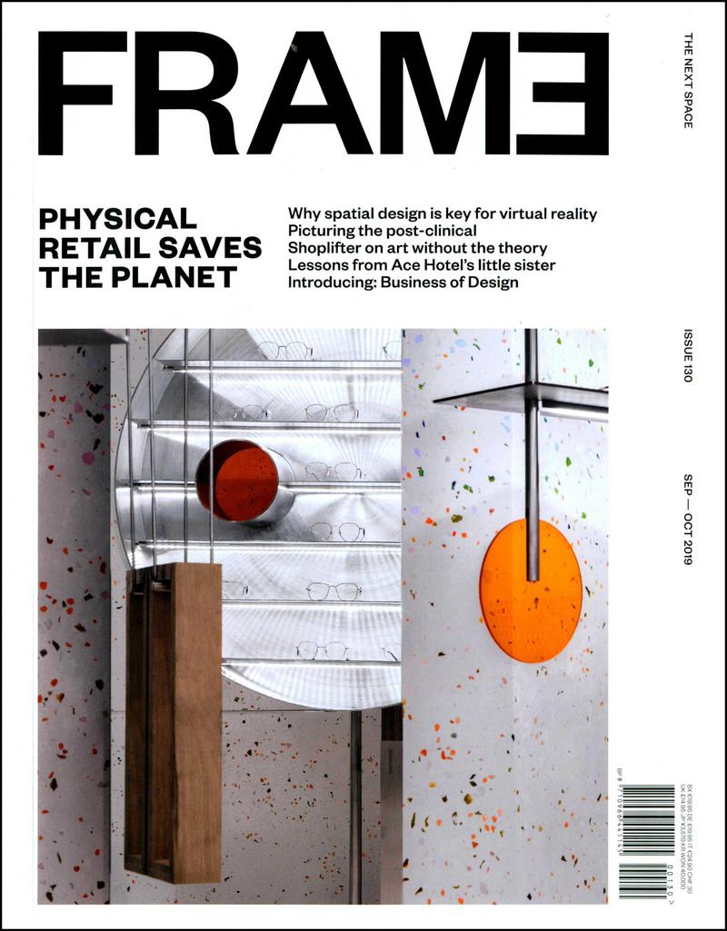 Frame. — 2019. no.130