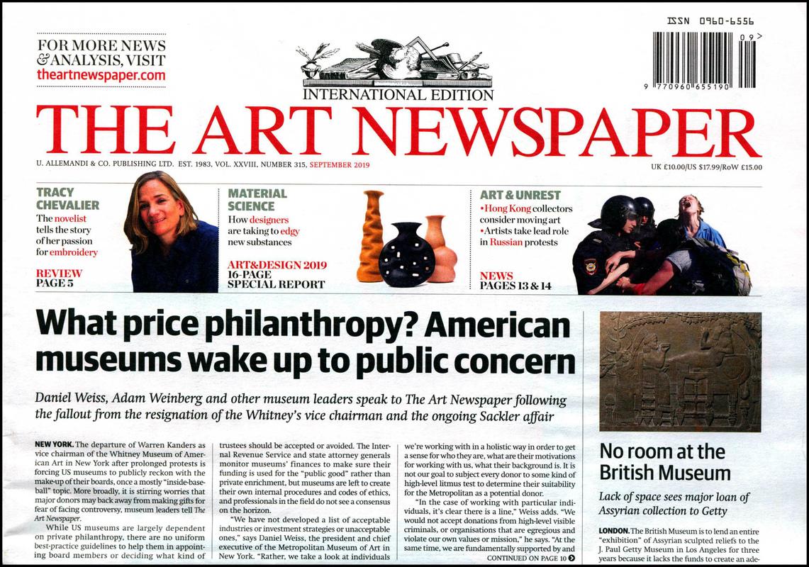 Art Newspaper, the. — 2019. V. XXVIII no.315