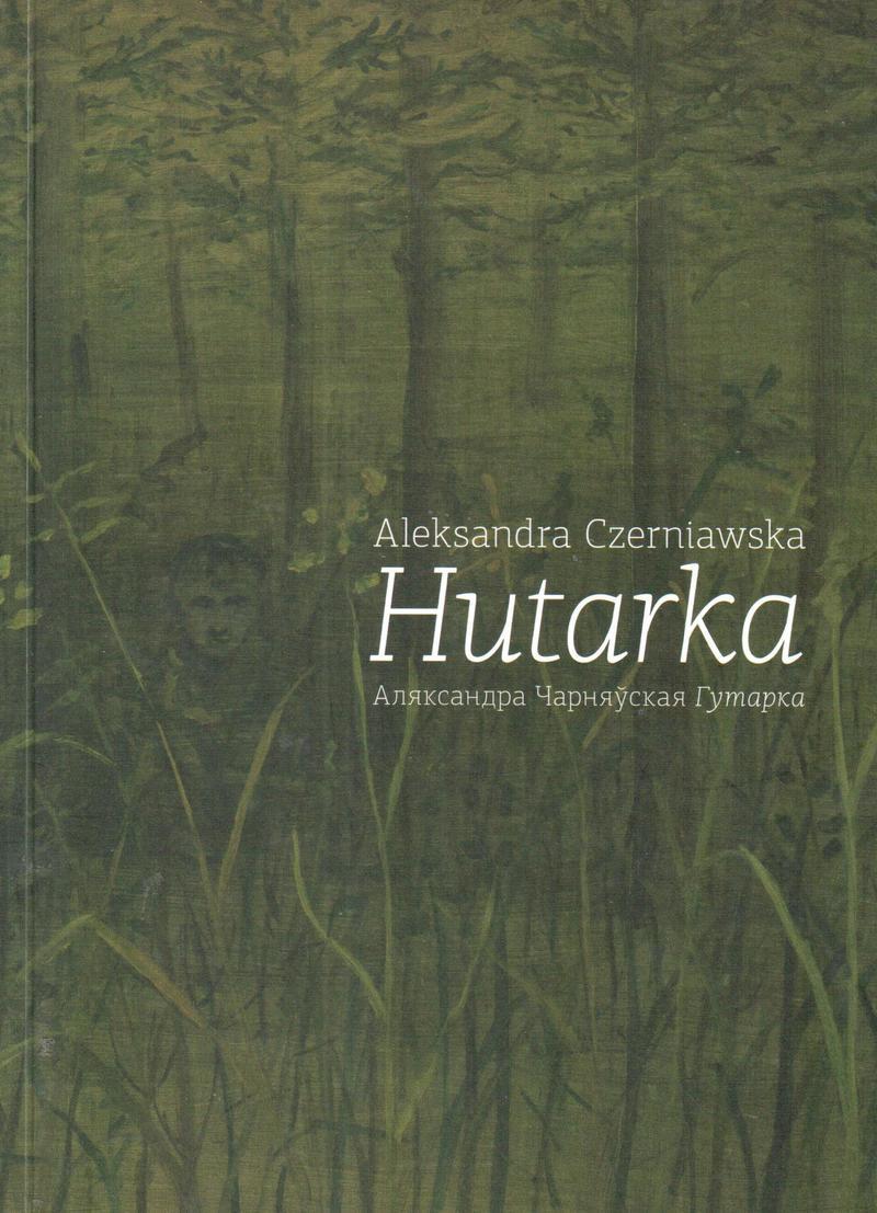 Aleksandra Czerniawska: Hutarka/ Аляксандра Чарняуская: Гутарка