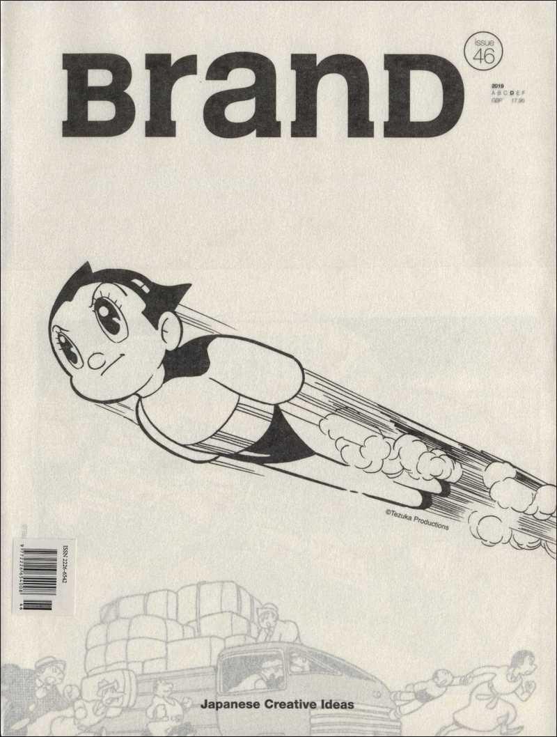 Brand. — 2019. no.46