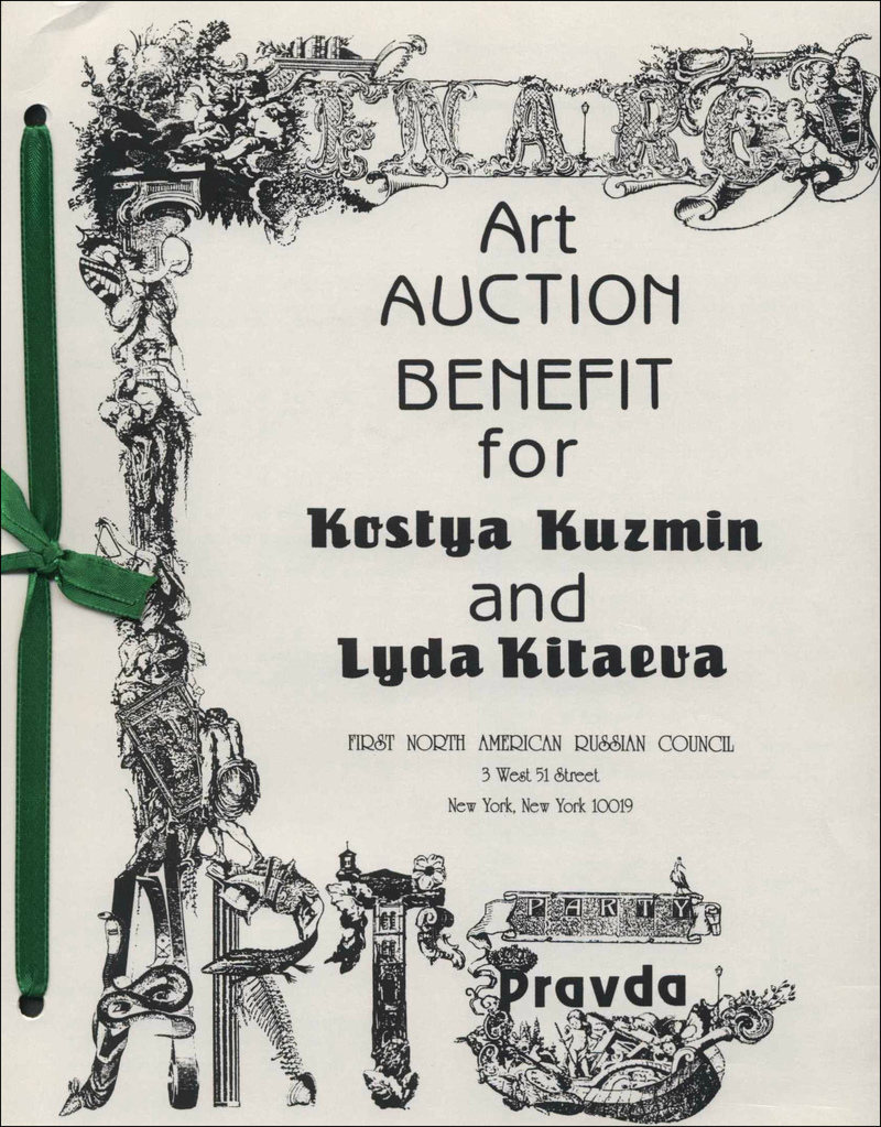 Art Auction Benefit for Kostya Kuzmin and Lyda Kitaeva