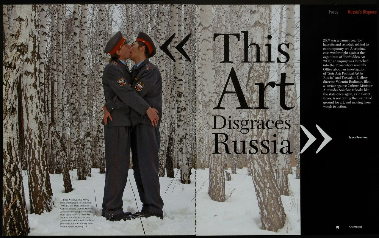This Art Disgraces Russia