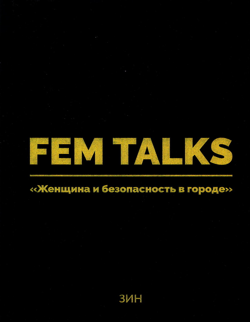 Fem Talks. — 2020