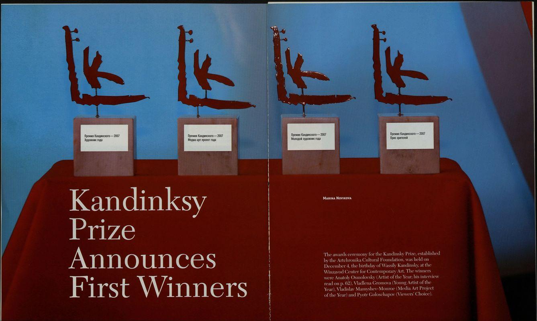Kandinsky Prize Announces First Winners