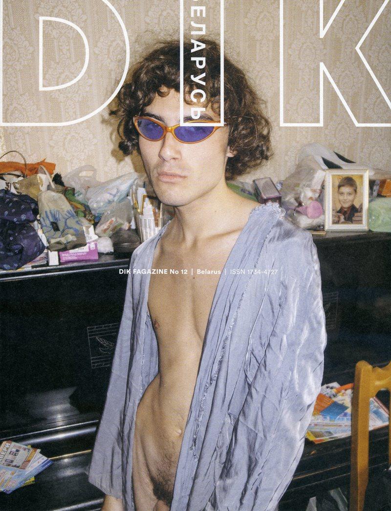 Dik Fagazine. — 2017. no.12