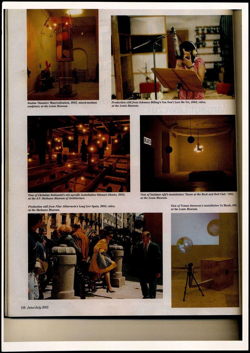 Заметка о 1-й Московской биеннале современного искусства в журнале «Art in America», июнь-июль 2005