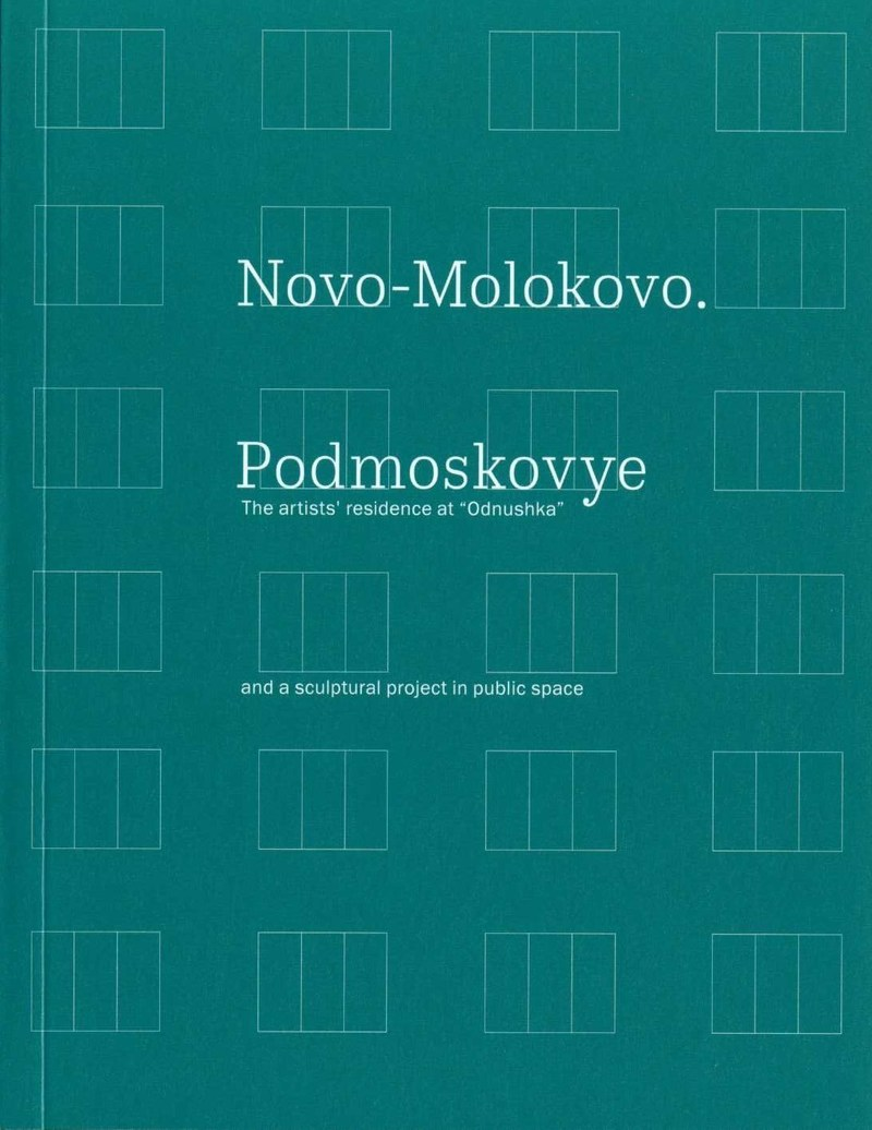 """Novo-Molokovo. Podmoskovye. The artists' residence at """"Odnushka"""" and a sculptural project in public space"""