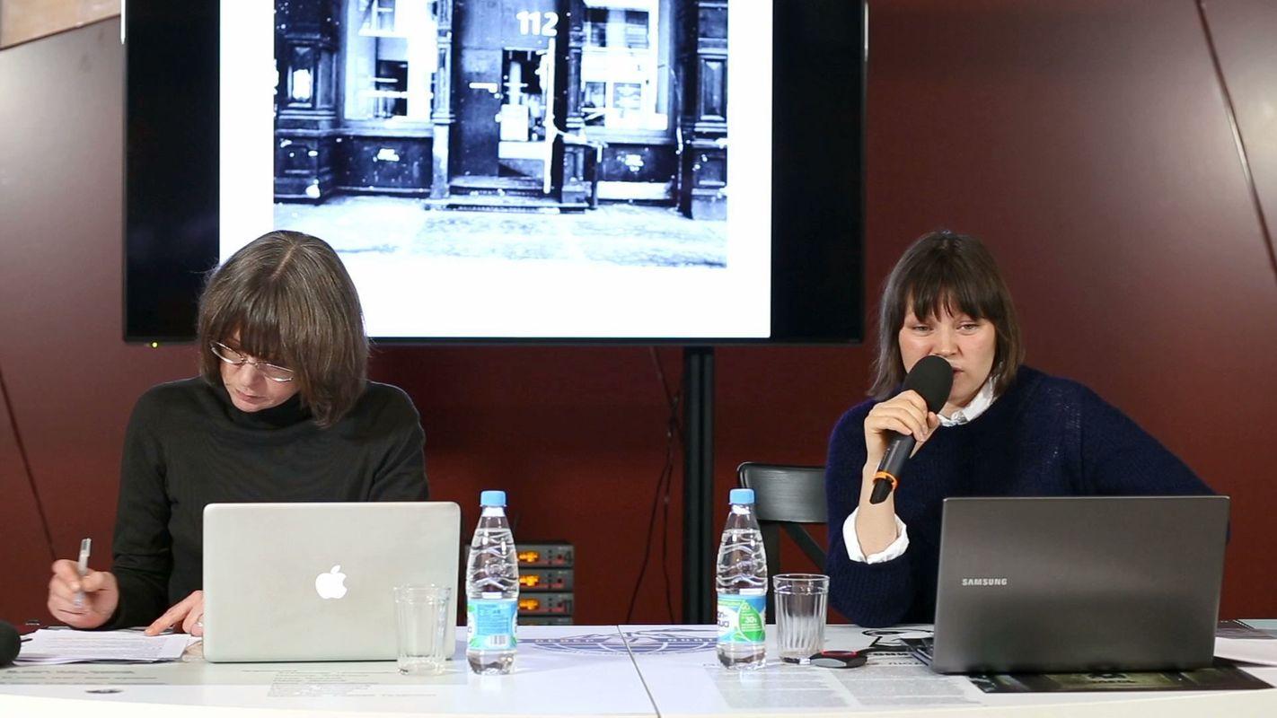Елена Яичникова. Самоорганизованные художественные инициативы в Западной Европе и США в 1960-1990-е: исторический обзор