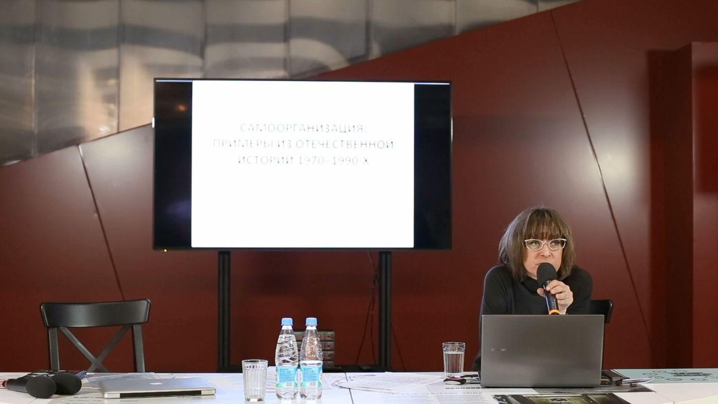 Sasha Obukhova. Self-organized Art Initiatives: Examples from Russian History of the 1970's to 1990's