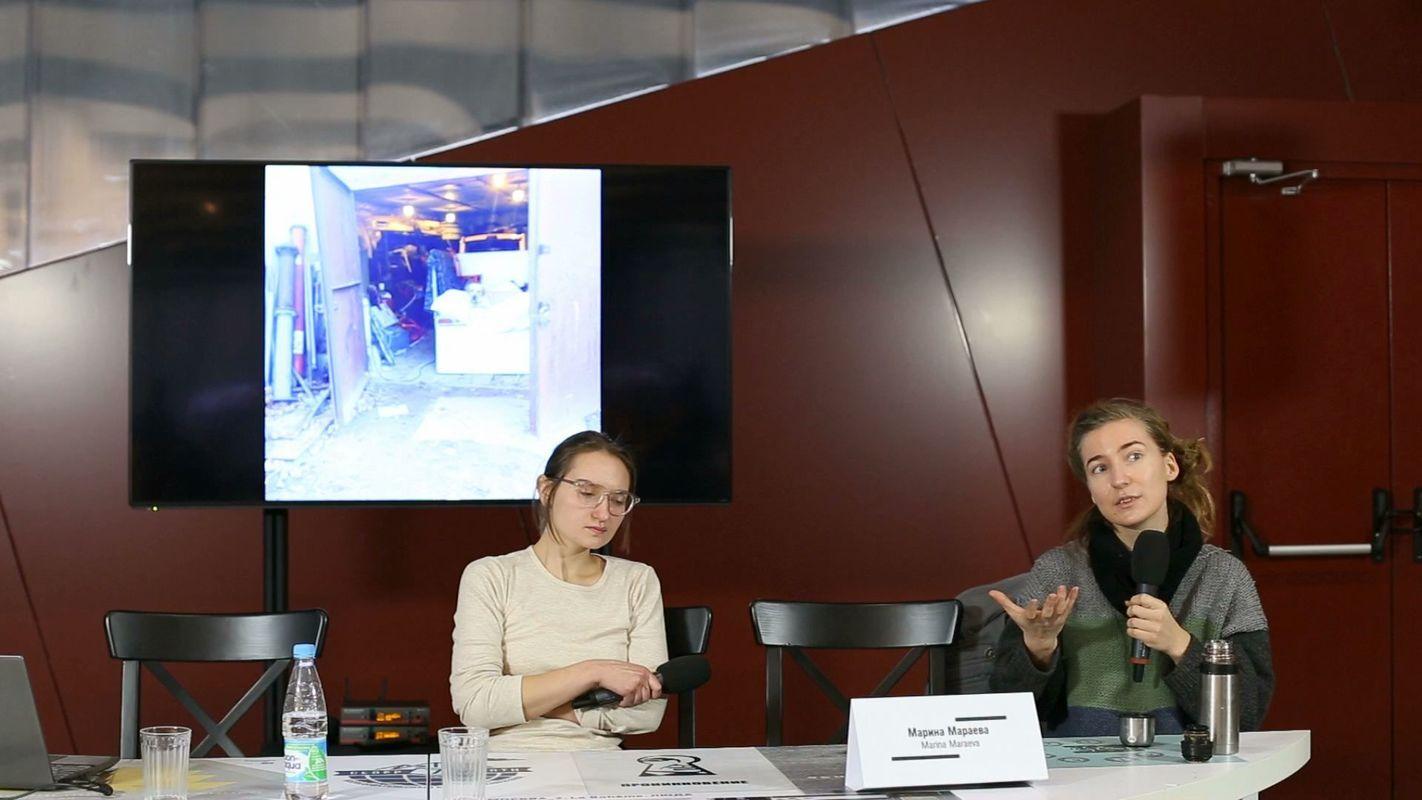 Марина Мараева. Пространство коллективного использования «Интимное место» (Санкт-Петербург)