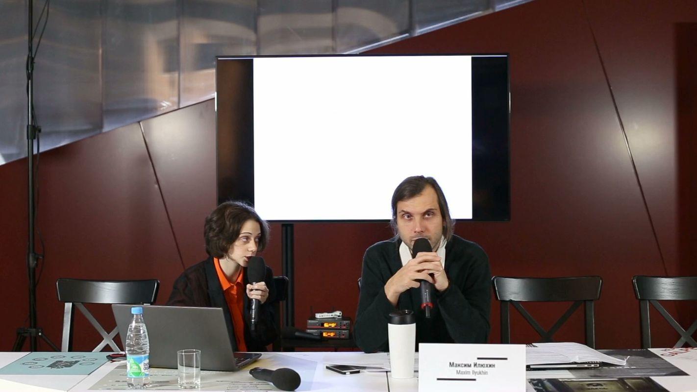 Максим Илюхин. Ярмарка художественных сообществ «Универсам», галерея «Офис» (Москва)