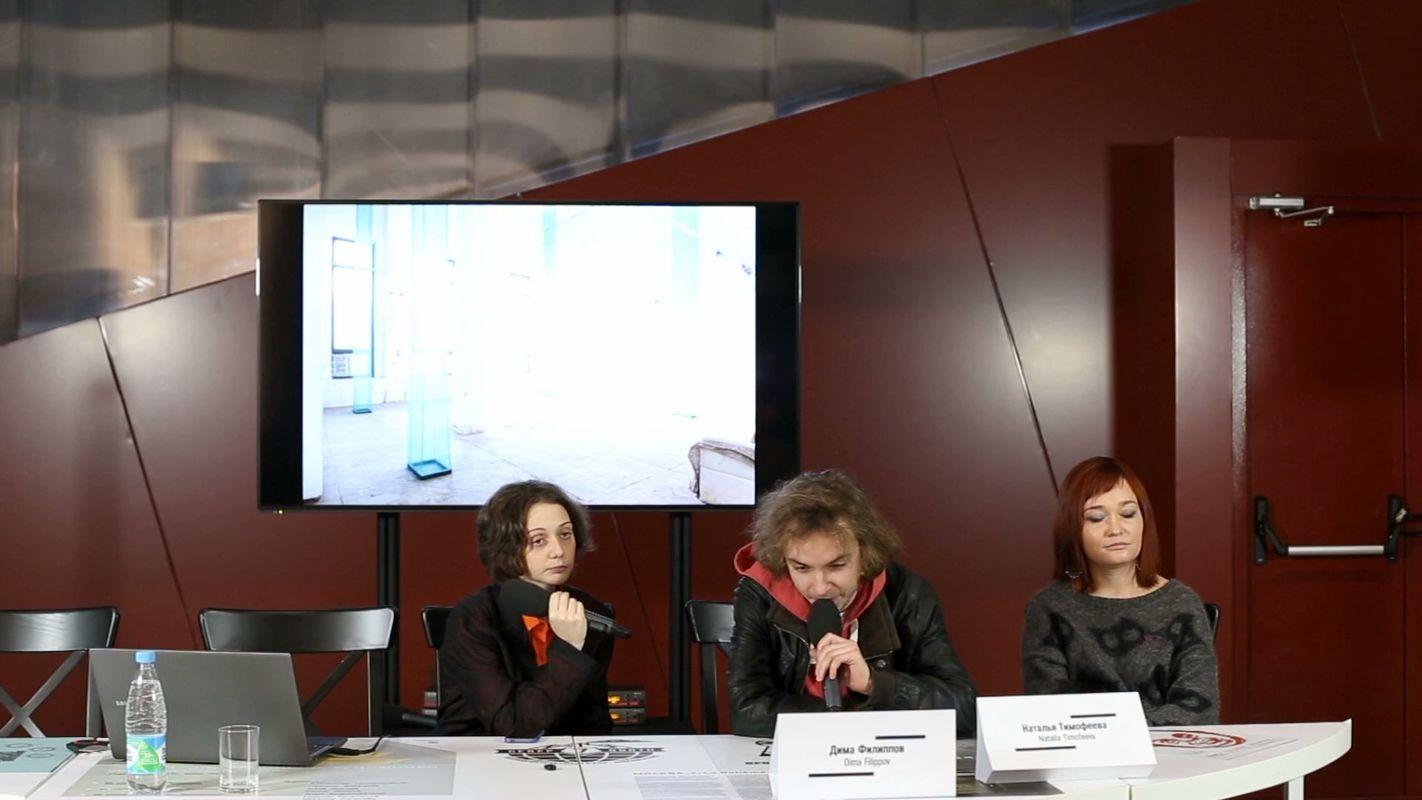 Session Two: Other Places. Dima Filippov, Natalia Timofeeva. Elektrozavod Gallery, Moscow