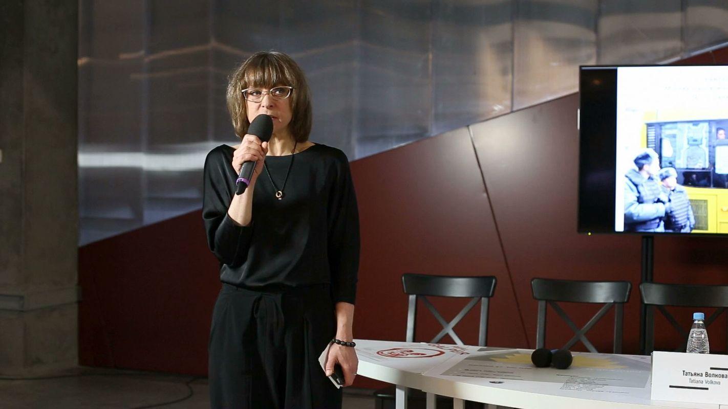 Session Three: No Man's Land. Introduction by Sasha Obukhova