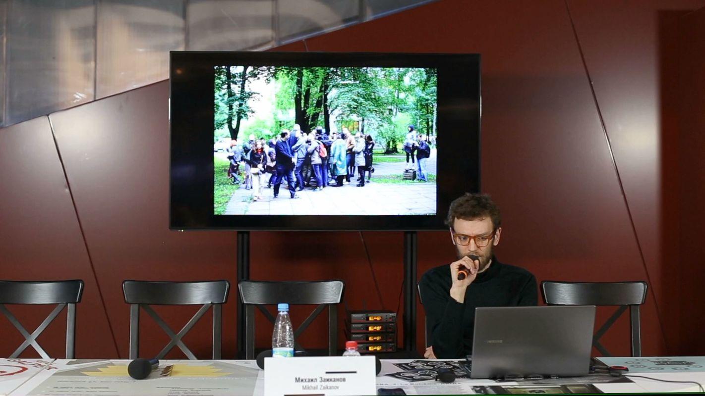 Михаил Заиканов. «Фантомная выставка» (Санкт-Петербург)