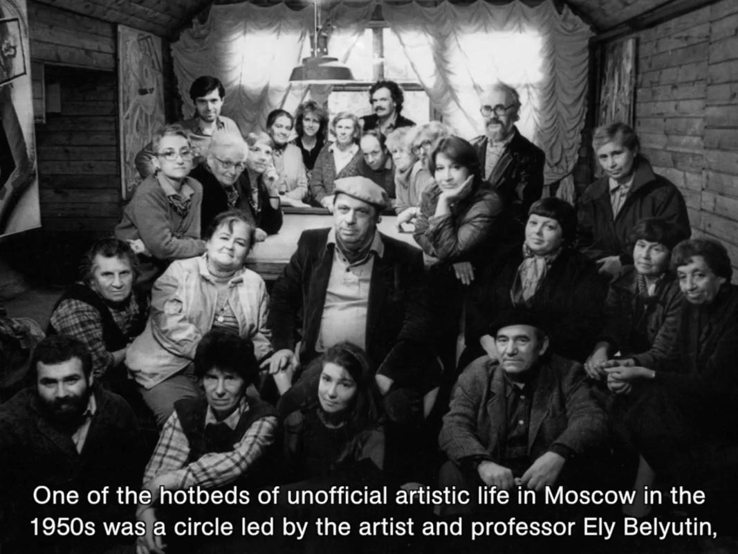 Элий Белютин и студия «Новая реальность»