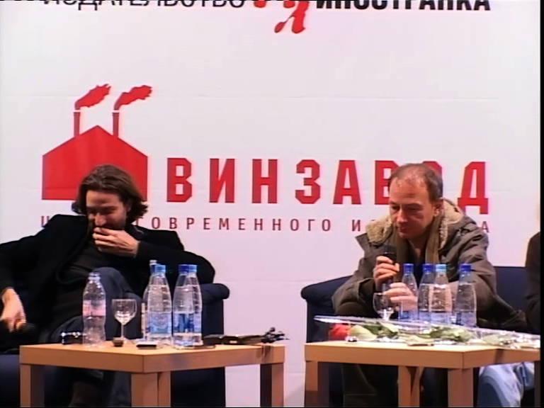 Мишель Уэльбек, Фредерик Бегбедер. Литературные дебаты (Часть 1)