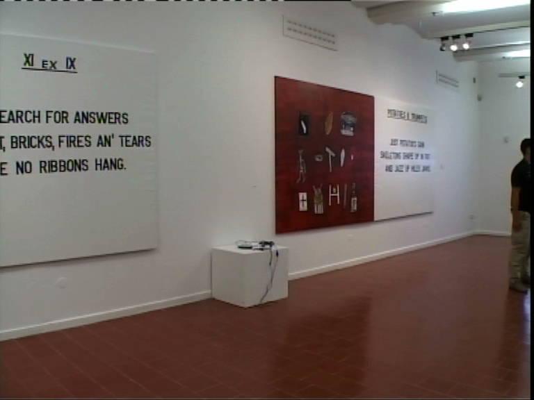 1st Thessaloniki Biennale of Contemporary Art (часть 5)
