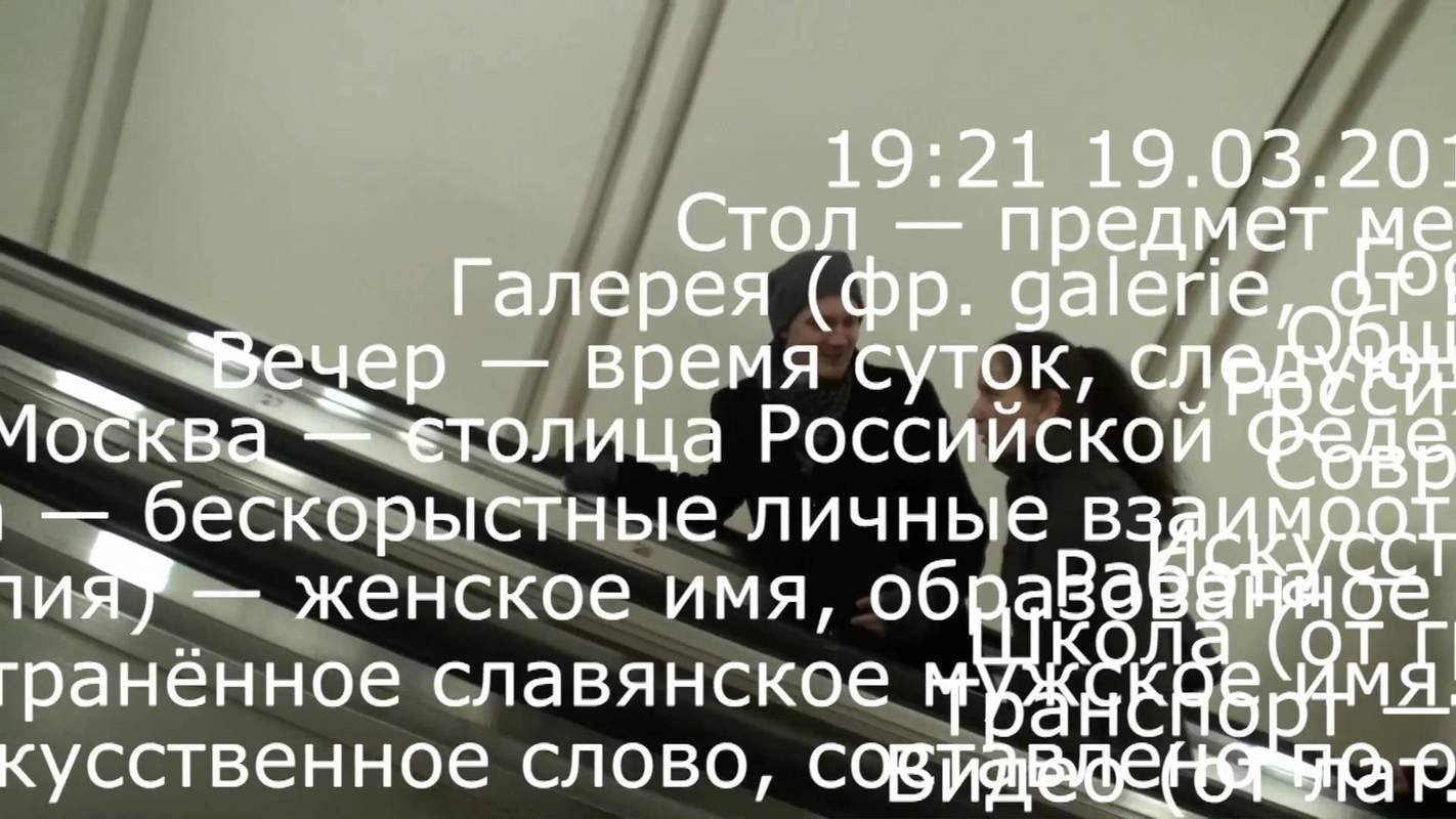 Наталья Долгая, Владислав Хроменко, Михаил Назаров. Ясно