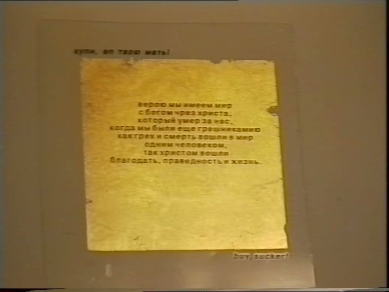 Гия Ригвава. Золотые слова