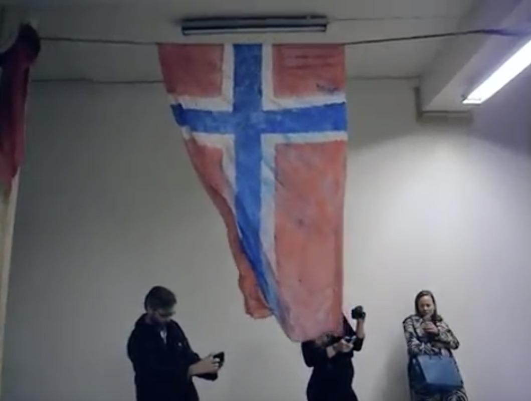 Группировка ЗИП. Флаги для стиральной машины