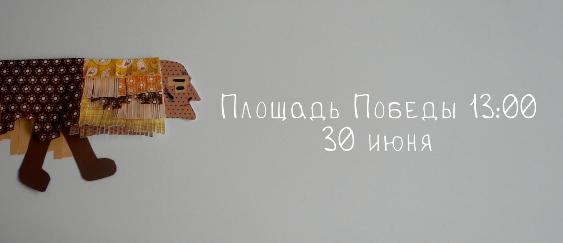 Передвижная выставка «Кочевники»